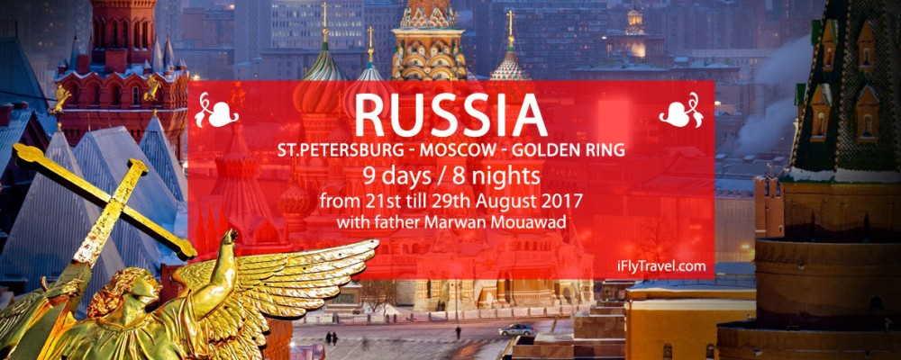 St. Petersburg - Moscow - Golden ring